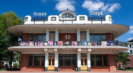 """Театр """"Новая опера"""" в саду Эрмитаж в Москве"""