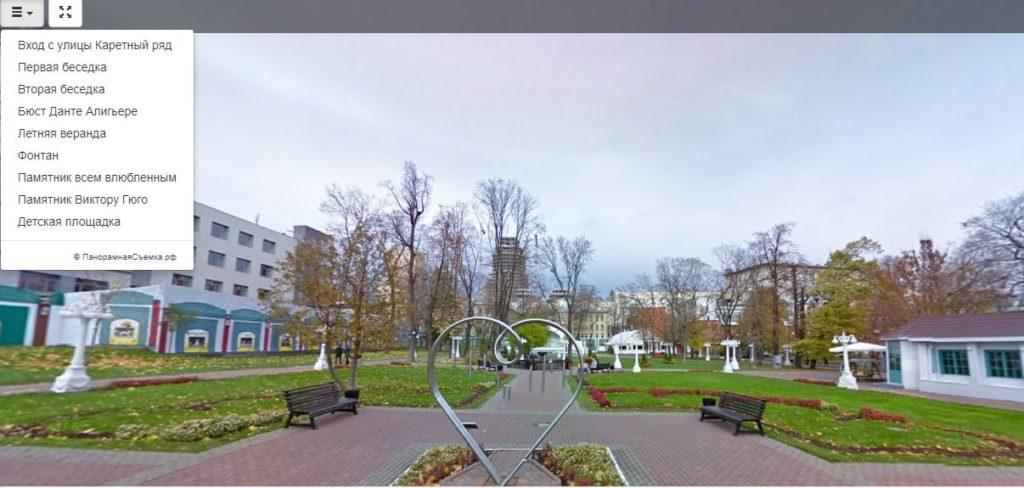Виртуальное посещение сада Эрмитаж в Москве