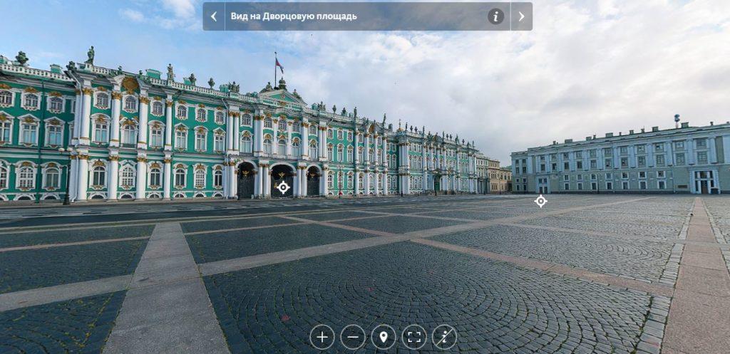 Виртуальная экскурсия Вокруг Главного музейного комплекса