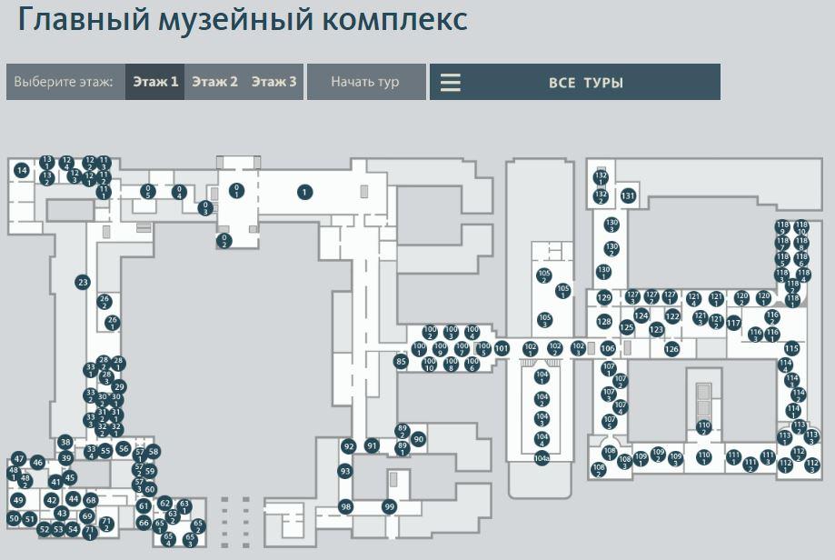 План этажа Главного музейного комплекса